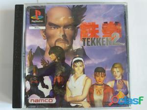 Tekken 2   videogames   x ps 1