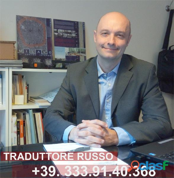 Traduttore russo inglese, russo italiano