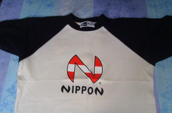 """Maglia """"nippon"""" lenders"""