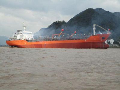 Nave nuova 6.026 dwt prodotto petroliera asfalto!