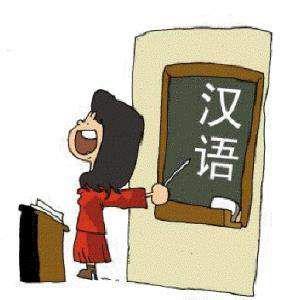 Corsi e ripetizioni lingua cinese