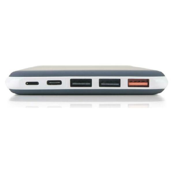Powerbank da 20000 mah 3 x usb / micro-usb colore grigio