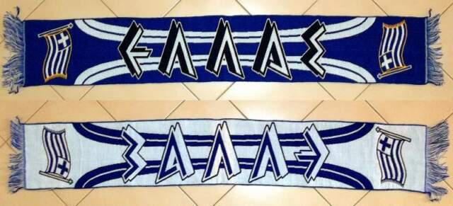 Sciarpa grecia