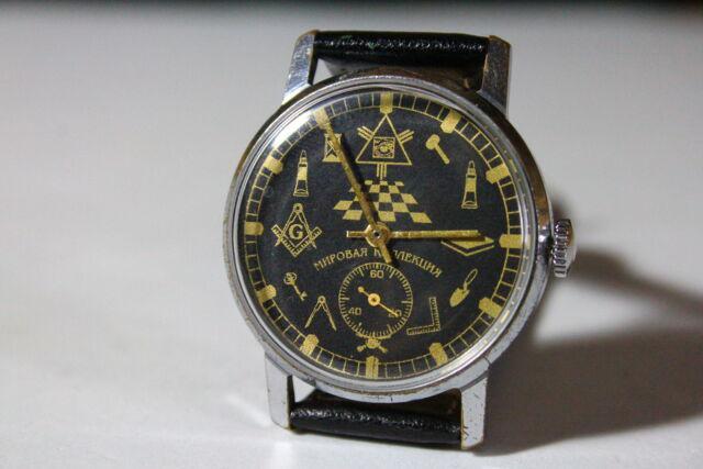 Splendido orologio da polso massone anni 1960/70