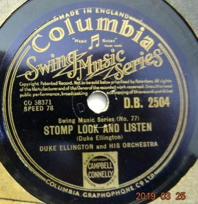 Dischi vinili '78 giri genere jazz e simili