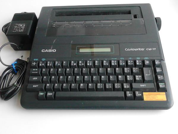Vendo macchina da scrivere elettronica casio writer cw17