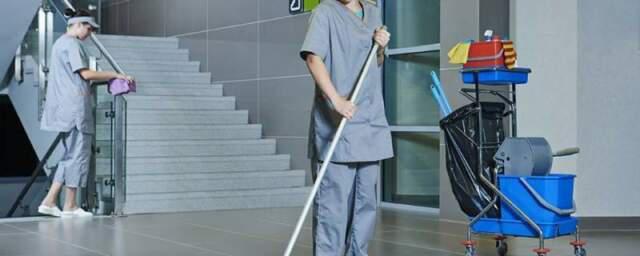 Blu one servizi di pulizia