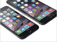 Cellulare iphone 6s..