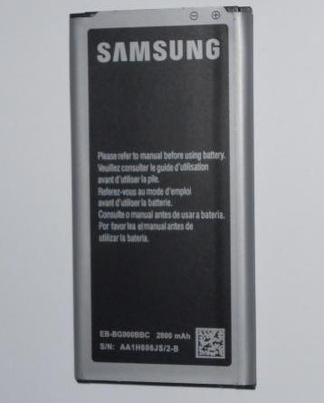 Batteria samsung s5