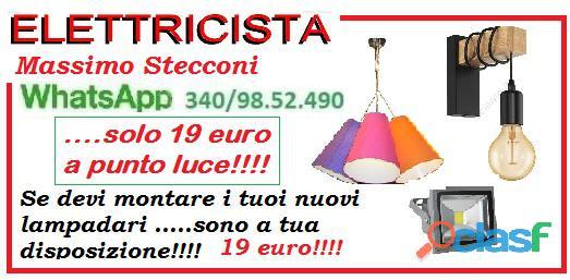 Sostituzione lampadario o plafoniera su roma e provincia