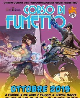 XXV° Corso di Fumetto e Manga a Verona – Cyrano Comics e