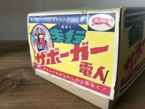 Bullmark wind-up giocattolo di latta vintage