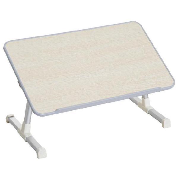 Tavolino Per Mangiare A Letto Ikea.Tavolino Letto Offertes Febbraio Clasf
