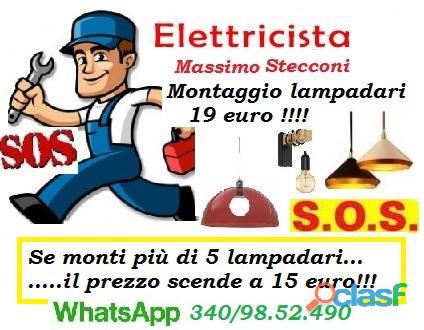 LAMPADARIO E PLAFONIERA SU ROMA 19 EURO