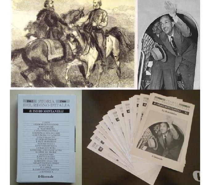 Storia del regno d'italia 1861-1946, indro montanelli, 1993.
