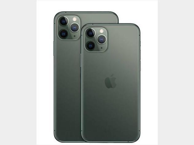 Iphone 11 pro nuovo