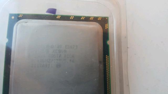 Coppia di processori intel xeon quad-core e5620