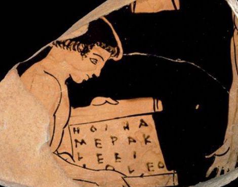 Ripetizioni di latino e greco
