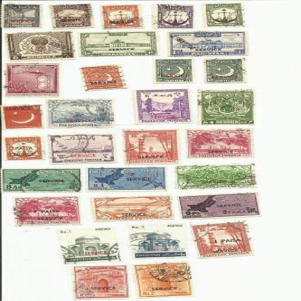 Pakistan francobolli di servizio