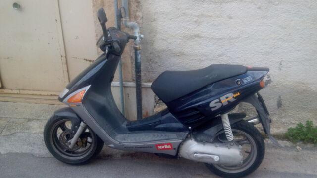 Scooter aprilia urban kid 50 cc