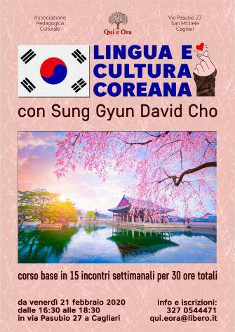 Corso base di lingua e cultura coreana. con il dott. sung