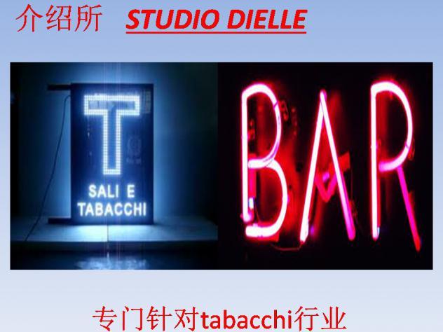 Rif. 239dx bar tabacchi 4 vetrine