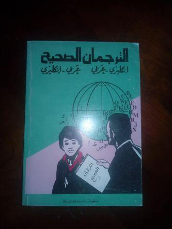 Libri inglese-arabo (english/arabic)