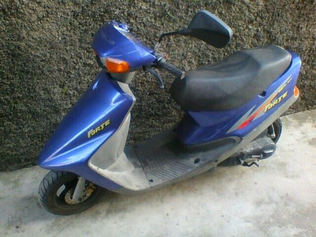 Scooter mbk forte