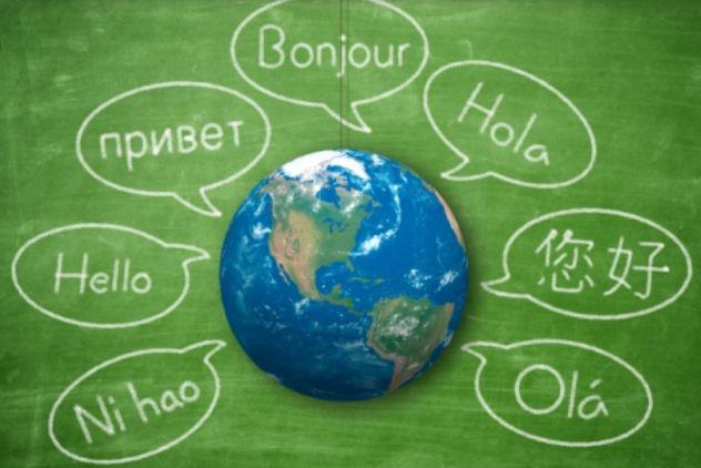 Lezioni di lingua francese - inglese
