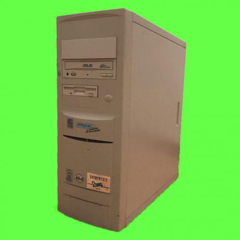 Case computer vintage anni 2000
