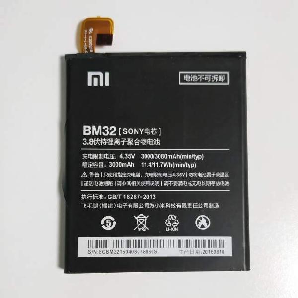 Batteria originale xiaomi bm32 per mi4 da 3080mah