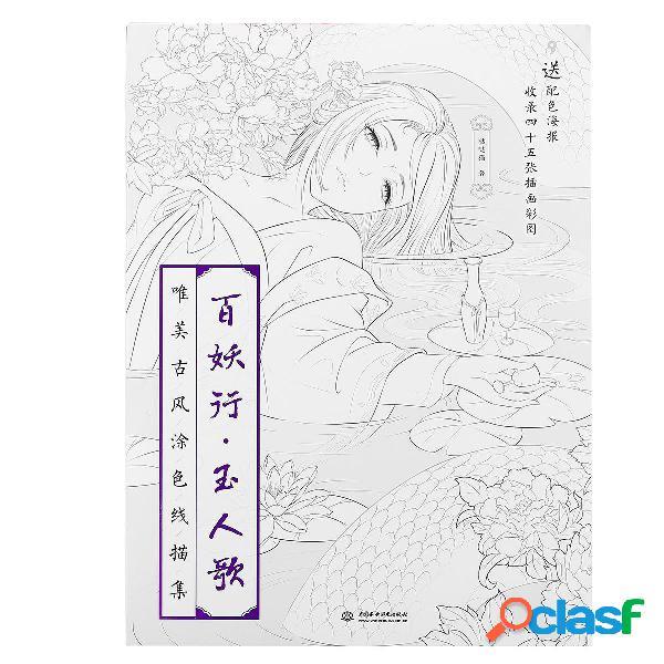 Libro di disegno di figura di bellezza tradizionale dipinta a mano di stile cinese antico dipinto a mano con una matita