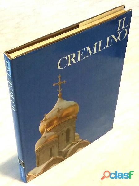 IL CREMLINO. I templi della grandezza di ASCHER ABRAHAM Ed: MONDADORI 1973 PERFETTO