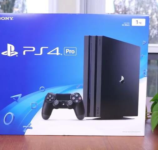 Console play station 4