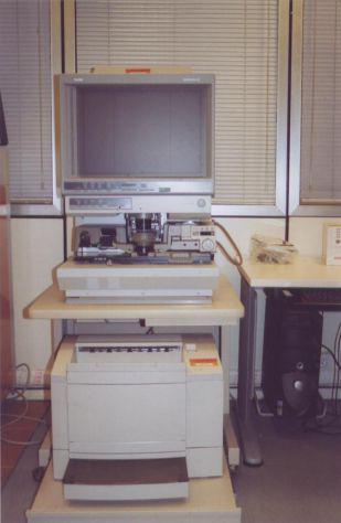 Scanner microfilm - stampante kodak 3000 dsv-e