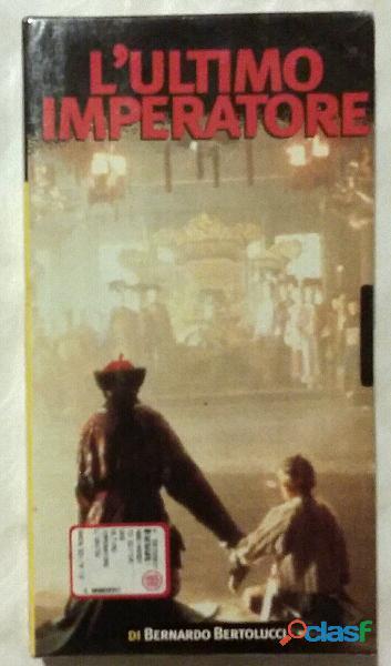 Vhs l'ultimo imperatore di bernardo bertolucci videocassetta 1987 nuovo