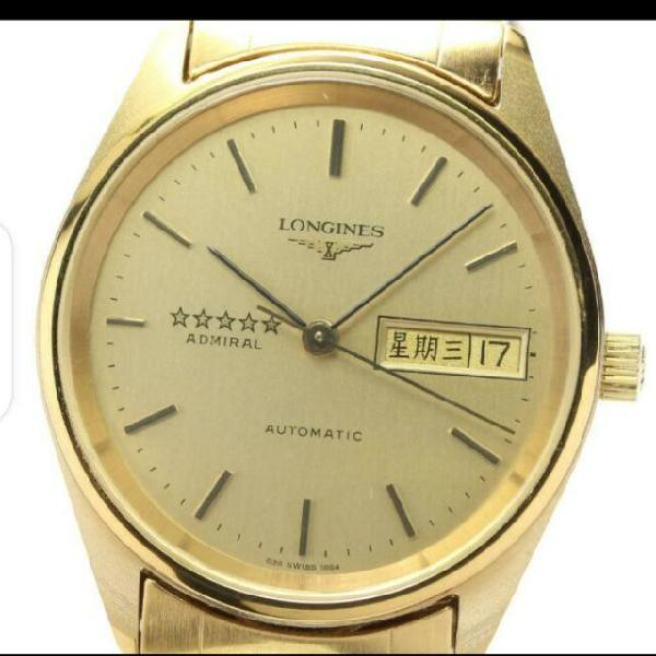 Longines admiral gold dial automatic