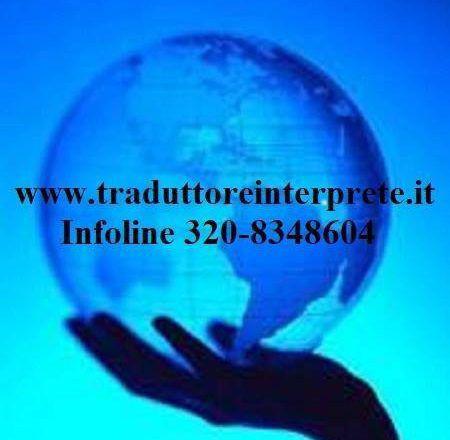 Servizi di interpretariato e traduzione professionali a