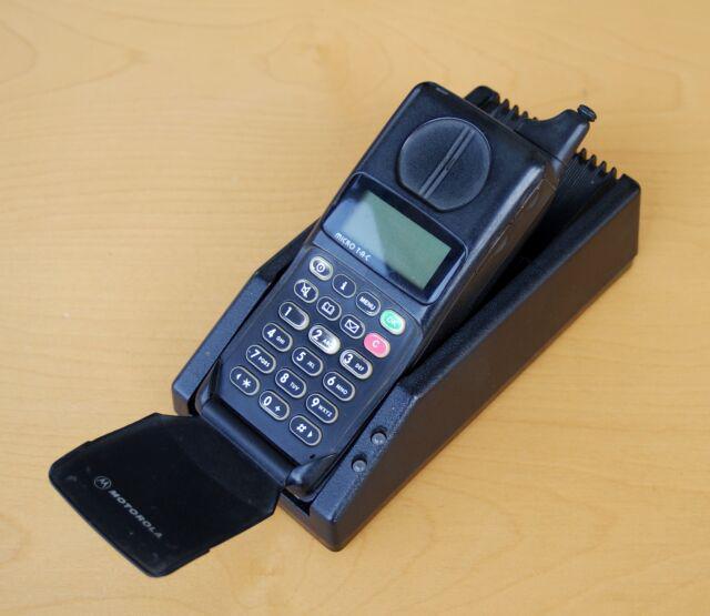 Motorola microtac 7500+intellicharge xt