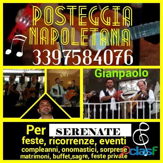 Classica canzone Napoletana (la Posteggia Napoletana) 2021
