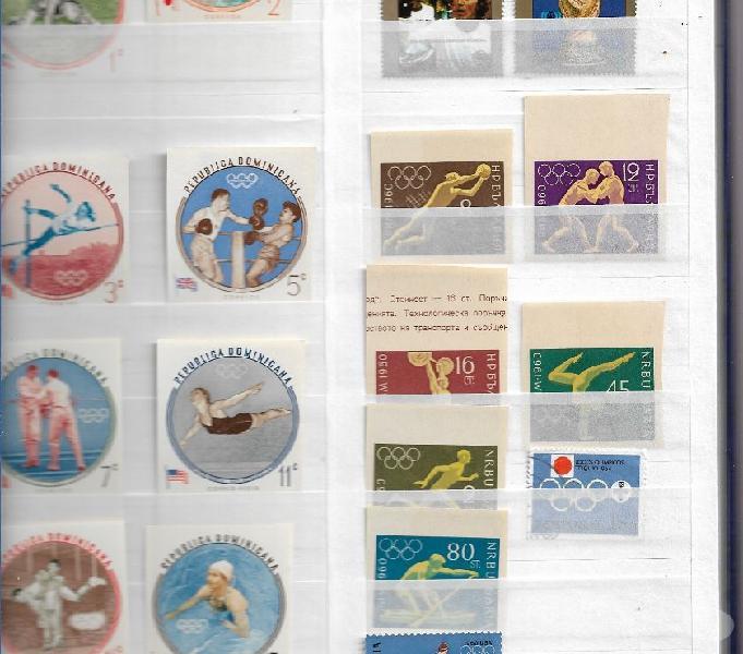 195687 n 43 francobolli e 8 foglietti nuovi tema sport caltanissetta - collezionismo in vendita