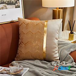 Fodera per cuscino fodera per cuscino stile europeo fodera per cuscino di lusso leggero stile europeo fodera per cuscino jacquard ad alta precisione fodera per cuscino divano camera da letto
