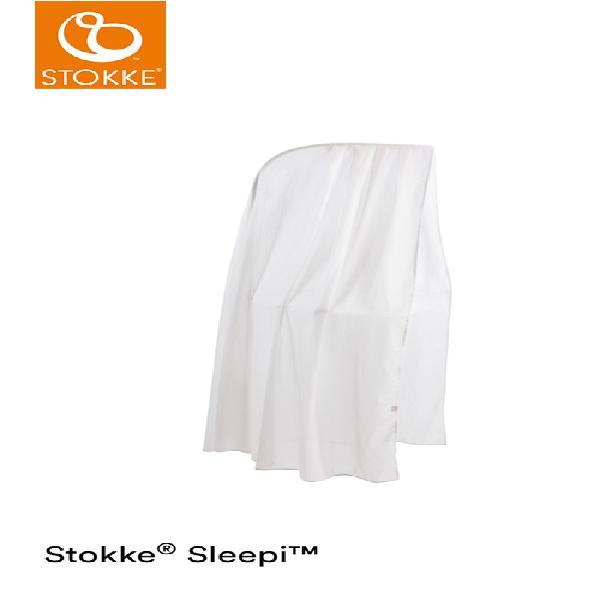 Tenda stokke® per lettino sleepi™