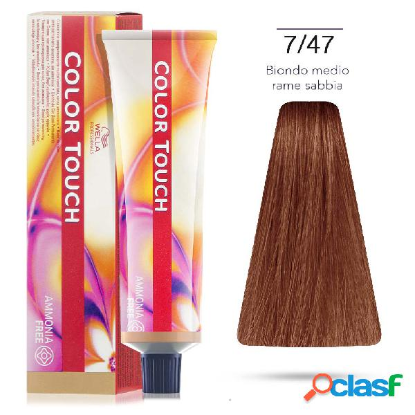 Color touch vibrant reds 7/47 wella 60ml